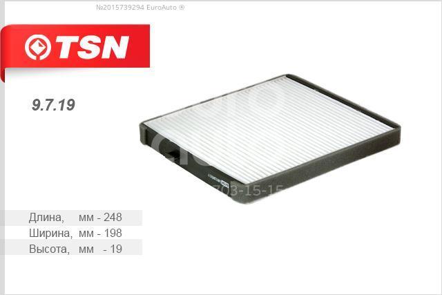 Фильтр салона TSN 9.7.19