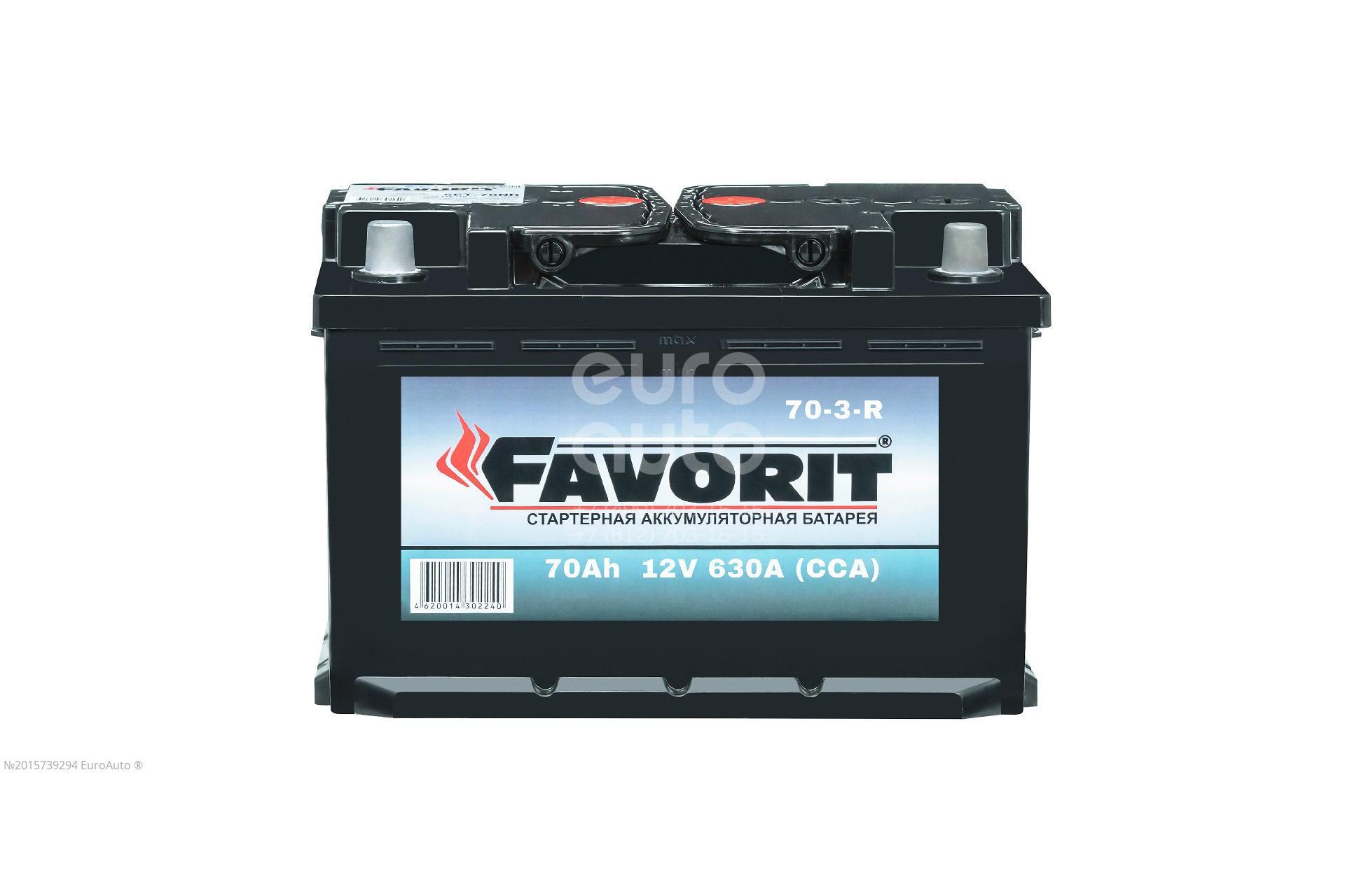 Аккумулятор Favorit 70-3-R