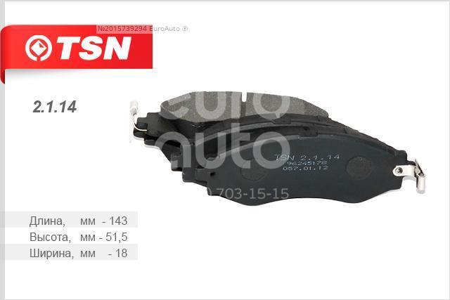 Колодки тормозные передние к-кт TSN 2.1.14