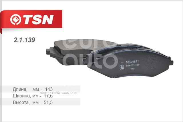 Колодки тормозные передние к-кт TSN 2.1.139