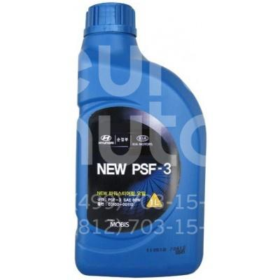 Жидкость гидроусилителя Hyundai-Kia 0310000100