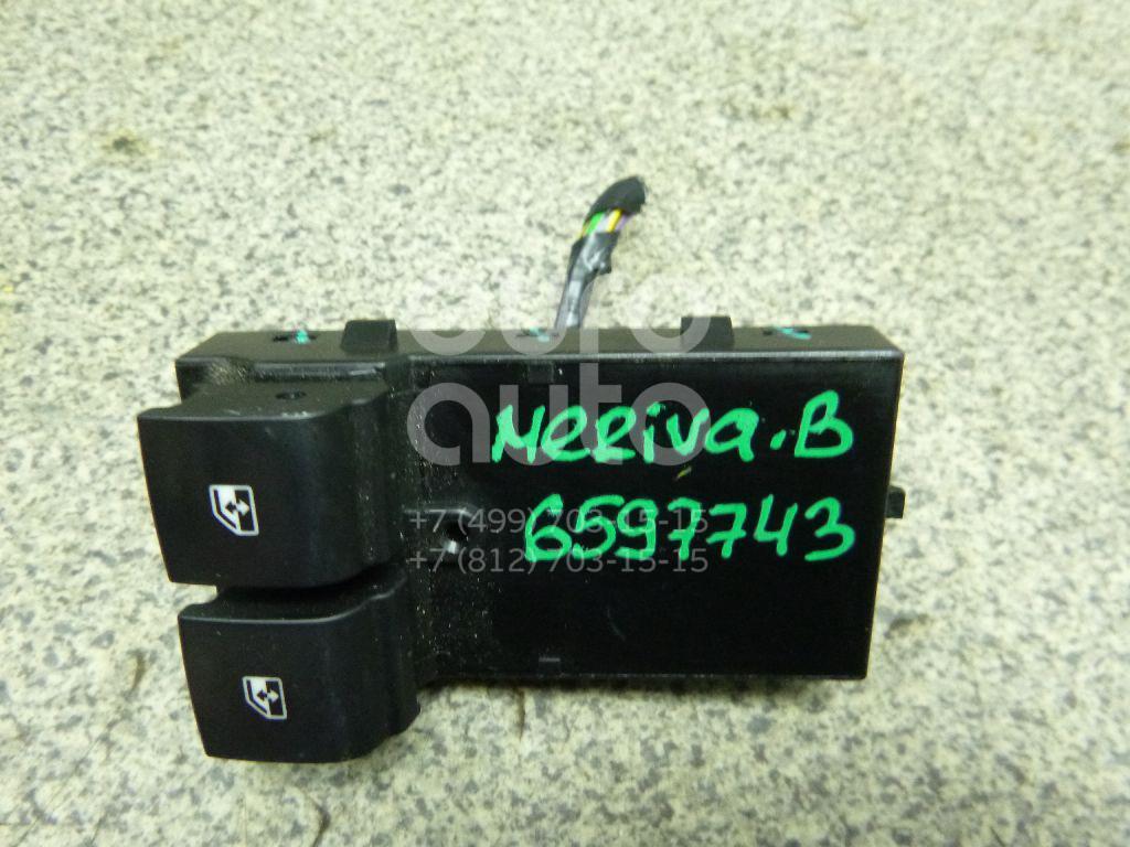 Блок управления стеклоподъемниками GM 13305978