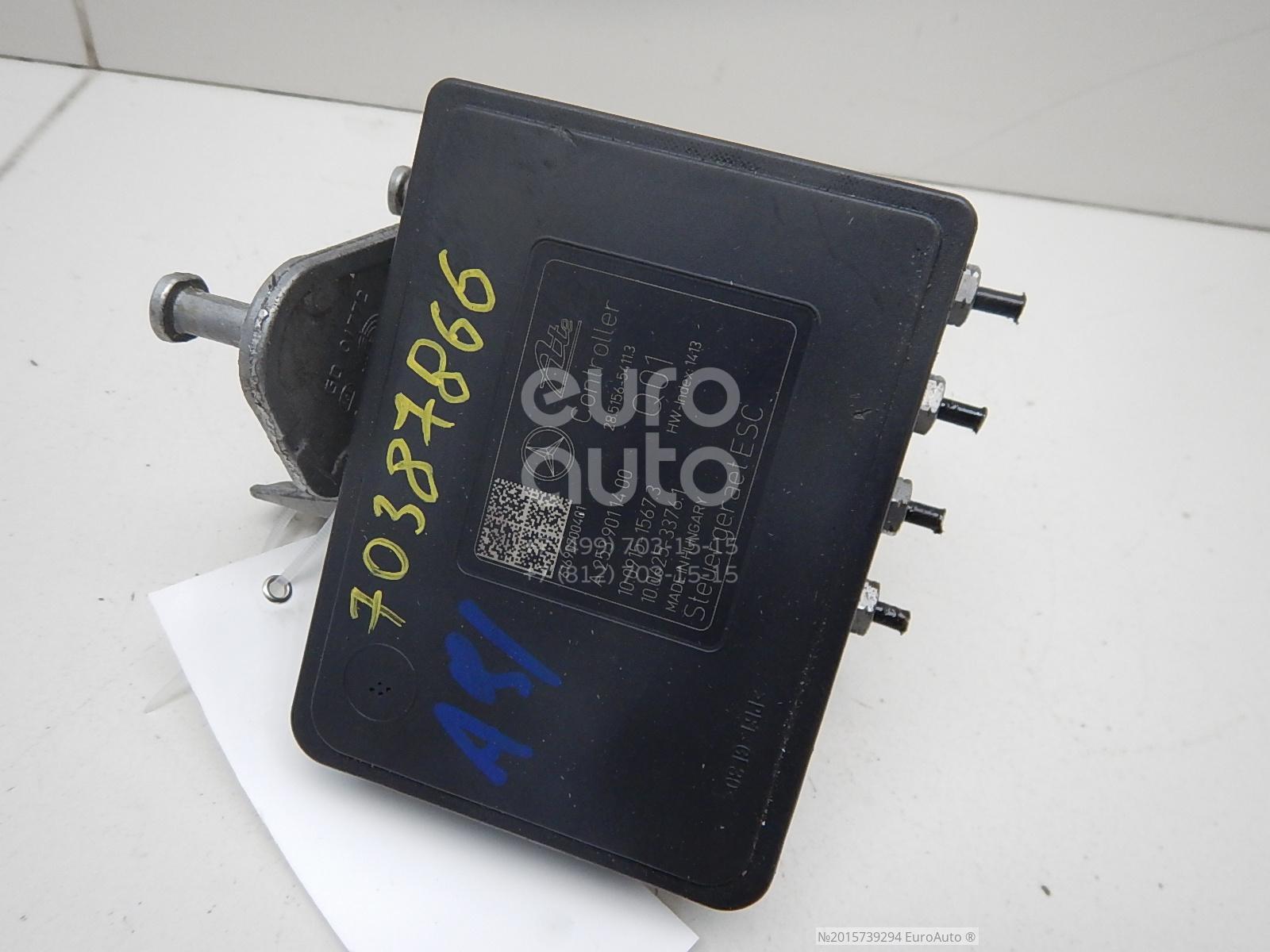 ABS unit (pump) Mercedes Benz 2534312900
