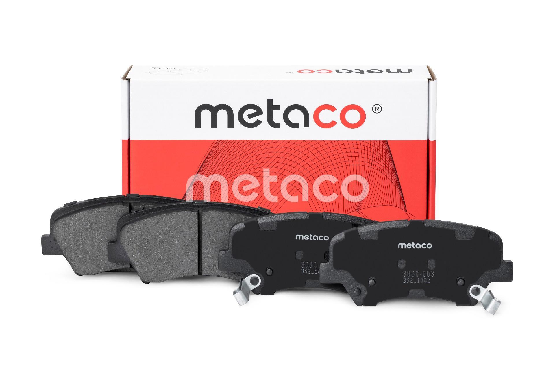 Metaco 3000-003 Hyundai-Kia 581014ZA00, 581011UA00, 58101A7A00, 58101A6A01, 58101A6A02, 58101A4A11, 581012VA00, 581013XA20, 58101A6A00, 581013VA70, 581013XA10, 581013XA00, 581012VA50