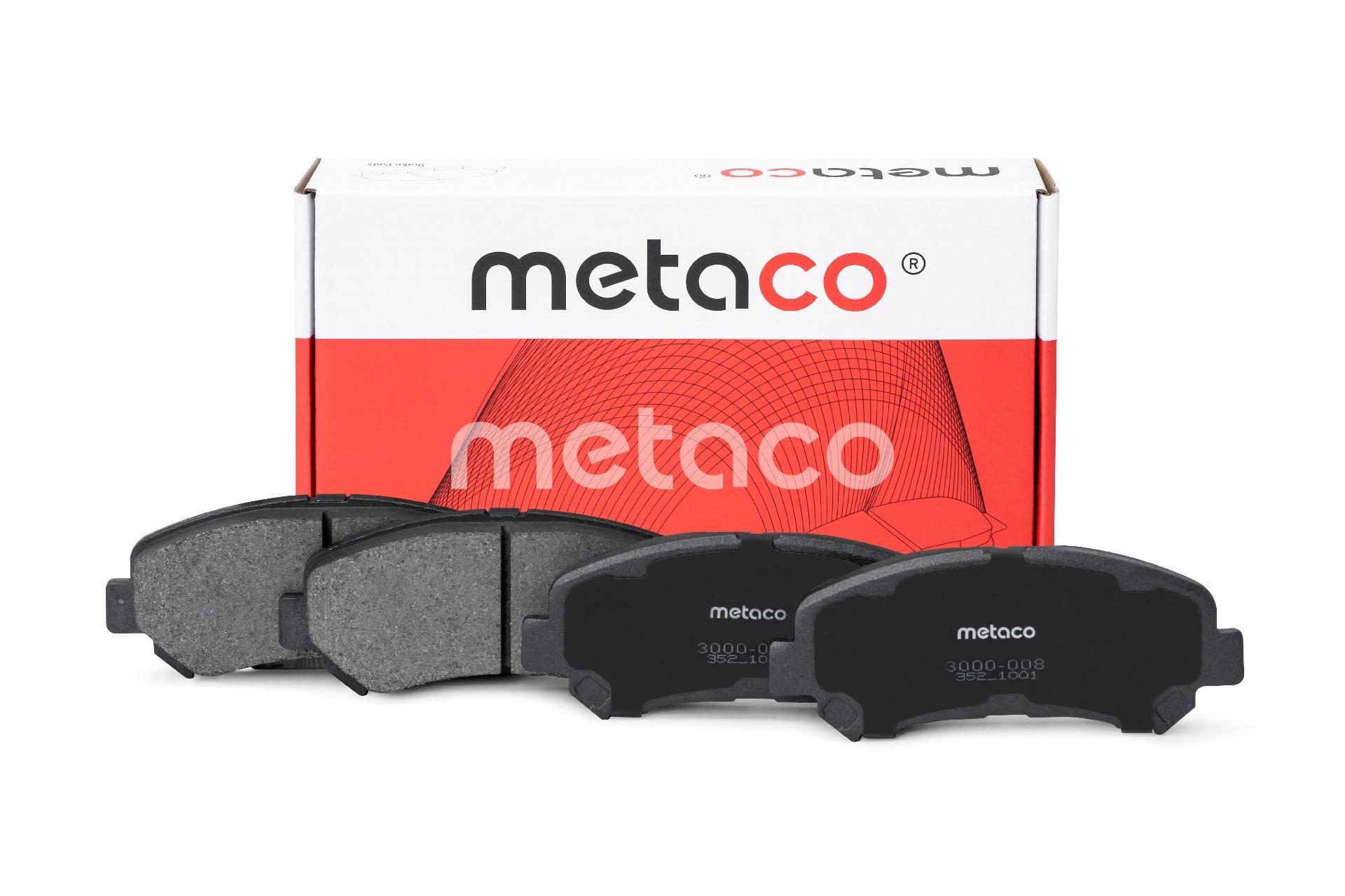 Metaco 3000-008 Nissan, Suzuki D1060JD00J, 41060JD00A, D1060JD00A, D1060JD0VA, D1060JE00A, D10603UB0A, 5581057L00