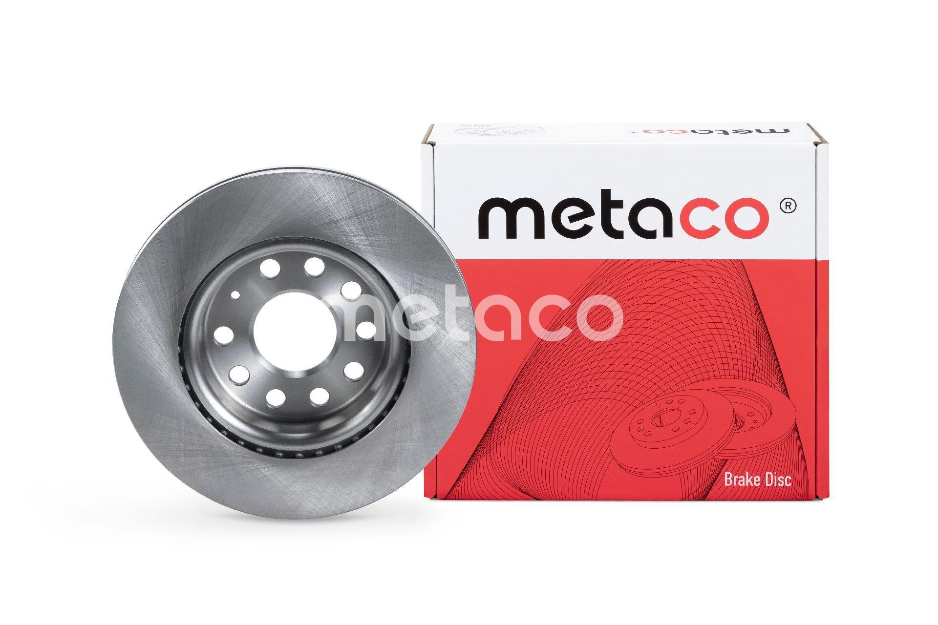 Metaco 3050-008 VAG 1K0615301AC, JZW615301A, 5C0615301, 1K0615301AQ, 1K0615301AK, 1K0615301S, 1K0615301AS