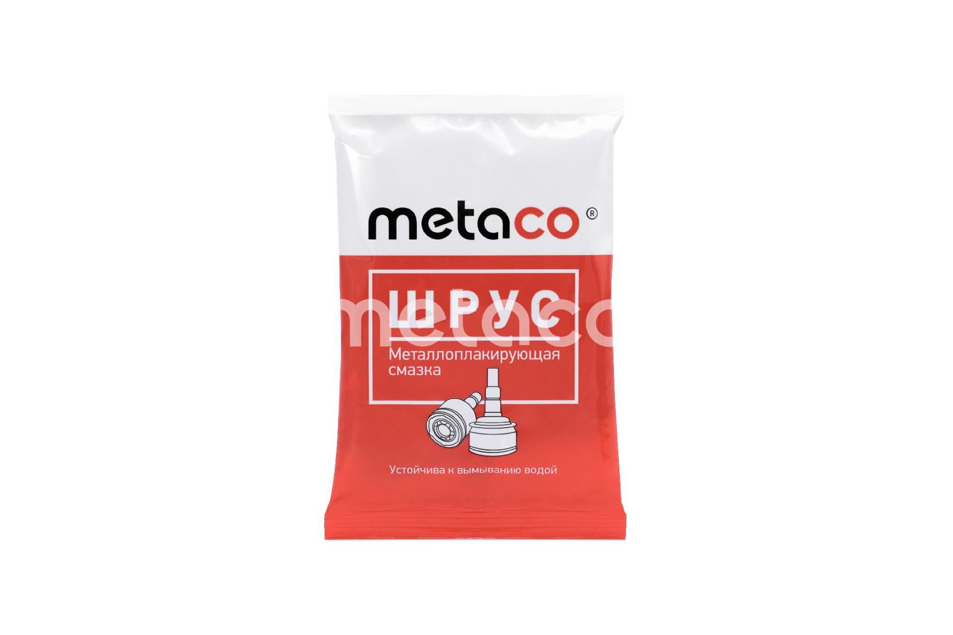 Metaco 10001-080